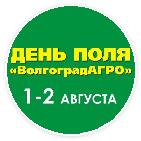 """ВолгоградАГРО"